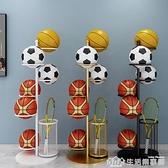 家用健身器材籃球足球羽毛球收納架運動男裝店擺放球類展示陳列架 NMS樂事館新品