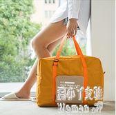 旅行包可折疊行李包便攜收納包女大容量行李袋男短途手提袋旅行袋 JY5588【潘小丫女鞋】