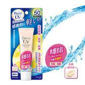 【Biore蜜妮】含水防曬保濕裸粧乳 SPF50+/PA+++  (33g x5入)
