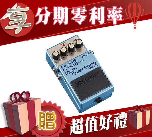 【小麥老師 樂器館】買1贈6★BOSS 全系列現貨★ MO-2 Multi Overtone 效果器 公司貨