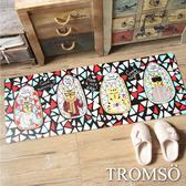 TROMSO廚房防油皮革地墊-K333繽紛生活