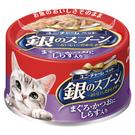【寵物王國】日本unicharm-銀湯匙...