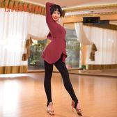 拉丁舞服裝女成人上衣新款專業黑池摩登舞蹈演出練功服M1084 居享優品