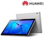 HUAWEI MediaPad T3 10 2G/16G LTE版 9.6吋平板電腦 送32G卡+藍芽耳機+USB隨行燈