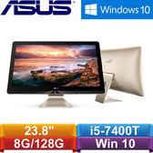 ASUS華碩 24吋 Zen AiO Pro Z240IEGT-740GA002T AiO電腦