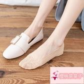 5雙 船襪薄款淺口隱形襪子女純棉蕾絲短襪硅膠防滑防脫日系大碼【櫻桃菜菜子】
