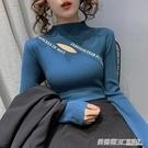 半高領打底毛衣女士內搭秋冬新款洋氣精致緊身鏤空上衣針織衫 英賽爾