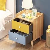 北歐風格角櫃簡約置物櫃小戶型牆邊櫃落地沙發拐角置物架子床頭櫃ATF 艾瑞斯居家生活