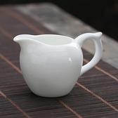 高白瓷陶瓷公道杯茶漏套裝茶海過濾分茶器功夫茶具配件【聚寶屋】
