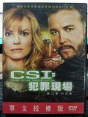 挖寶二手片-R12-正版DVD-歐美影集【CSI犯罪現場:拉斯維加斯 第7季/第七季 全7碟】-(直購價)
