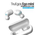 TruEgos Ego mini Pil...