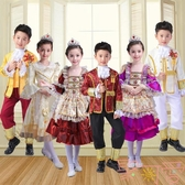 聖誕節兒童歐式演出服公主裙王子表演服【聚可愛】