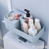 衛生間置物架 浴室坐便器廁所洗手間壁掛免打孔收納架吸盤 馬桶架【帝一3C旗艦】IGO