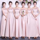 伴娘服長款2018新款韓版姐妹團畢業聚會年會晚禮服春季粉色姐妹裙【叢林之家】
