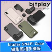 bitplay SNAP! Case iPhone ixs max ixr ixs 手機殼 保護殼 攝影殼 可搭專用HD鏡頭