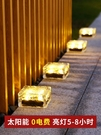 太陽能燈 太陽能戶外庭院子燈防水別墅花園草坪裝飾陽臺露臺布置家用地埋燈