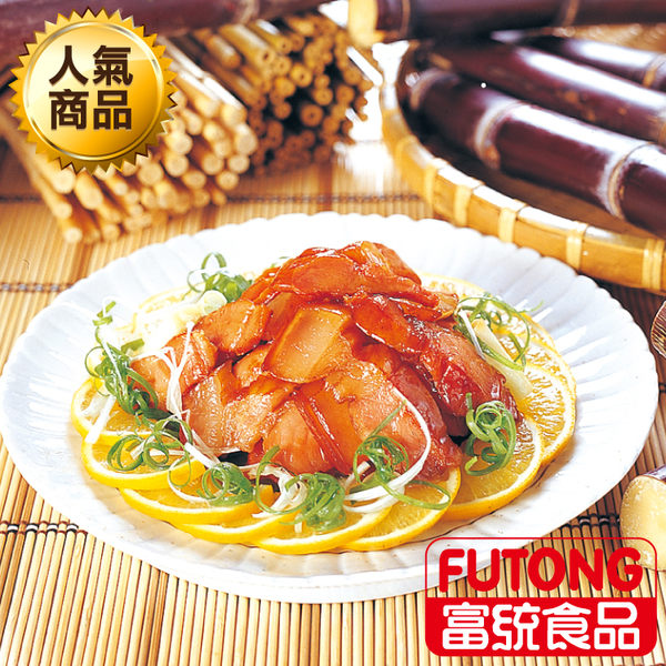 《2016蘋果年菜亞軍》【富統食品】蔗香煙肉300g (生三層肉)