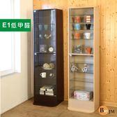 《百嘉美》低甲醛強化玻璃直立式180cm展示櫃/公仔櫃/書櫃/收納櫃/玻璃櫃 B-CH-BO034