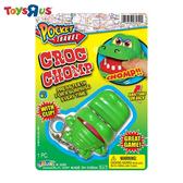 玩具反斗城 趣味鱷魚鑰匙圈
