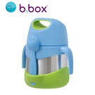 澳洲 b.box 不鏽鋼燜燒罐(海洋藍)