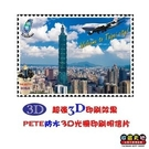 【收藏天地】台灣紀念品*3D明信片-台北的天空 ∕文創 手帳 文具 禮品 小物 手冊