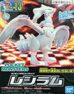 【BANDAI】Pokemon組裝模型 精靈寶可夢 神奇寶貝 萊希拉姆 No.13