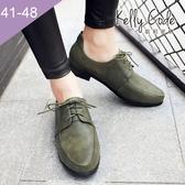 大尺碼女鞋-凱莉密碼-時尚有型設計款仿皮紋小尖頭牛津鞋1.5cm(41-48)【HB255】綠色