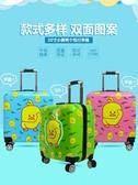3D小黃鴨拉桿箱兒童行李箱寶寶旅行箱20寸萬向輪小孩男女登機