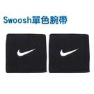 NIKE Swoosh 單色腕帶( 慢跑 路跑 籃球 網球 羽球 一雙入≡體院≡ NNN04010OS