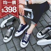 均一價$398男鞋簡約時尚微笑線條透氣防滑低筒帆布鞋【09S1486】