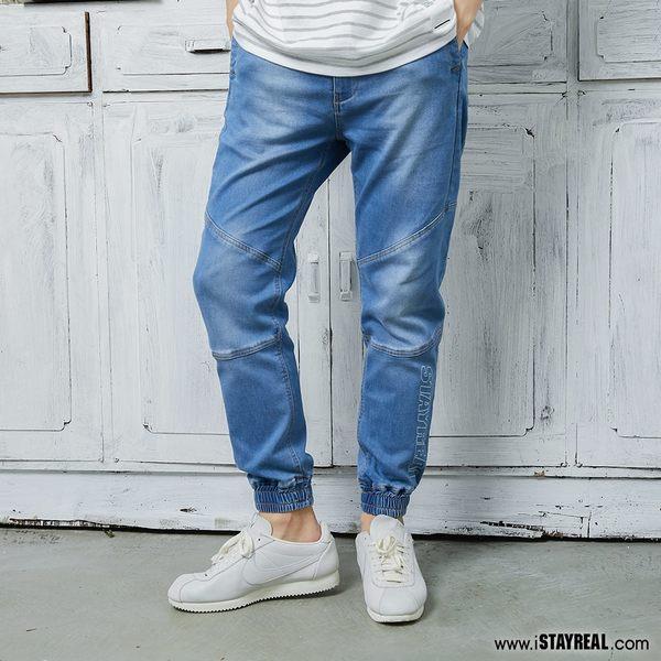 STAYREAL 潮玩彈性牛仔褲