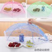 折疊菜罩餐桌剩菜食物飯菜罩