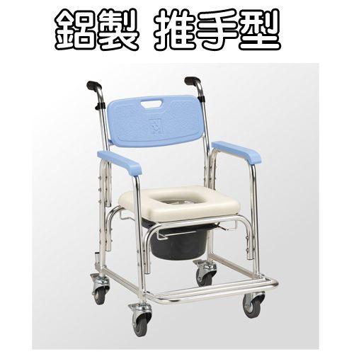 便盆椅 便器椅 鋁製推手型不可收合 均佳 JCS-205