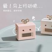 VOIA少女心藍芽音箱無線可愛便攜式家用創意小音響高音質
