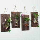 實木創意家居墻上懸掛式花瓶墻面背景裝飾水培植物壁