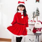 聖誕節服裝兒童老人服飾衣服女孩裙子套裝女成人男士老公公cos裝 蘇菲小店