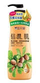雪芙蘭 倍潤 肌 乳木果油 深度滋潤乳液 300ml