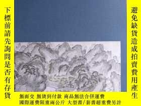 二手書博民逛書店【罕見】1998年Journeys on Paper and S