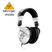 ★BEHRINGER★HPS3000 高性能錄音室耳機