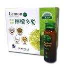 新力活-檸檬多酚50ml(6瓶入/組)