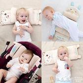 嬰兒枕頭 定型枕嬰兒枕頭夏季透氣吸汗0-1歲新生兒防偏頭定型枕新生兒枕頭igo  免運 維多