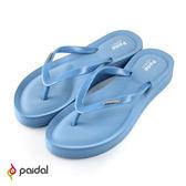 Paidal 膨膨氣墊美型拖厚底夾腳拖鞋涼鞋-沁涼藍(新色上市)
