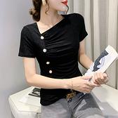 性感短t~夏短袖t恤女修身時尚氣質紐扣褶皺上衣純色洋氣小衫H329日韓屋