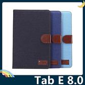 三星 Tab E 8.0 T375/377 牛仔布紋保護套 復古側翻皮套 內殼軟包邊 支架 插卡 磁扣 平板套 保護殼