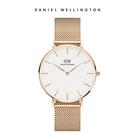 Daniel Wellington DW 手錶 36mm玫瑰金框 Petite 香檳金米蘭金屬錶