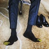 【6雙】襪子男正裝襪紳士純黑色金腳趾滑板鯊魚性感商務襪中長筒E 【快速出貨】