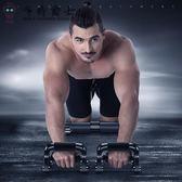 限時8折秒殺健腹輪多功能健腹器腹肌輪腹部運動鍛煉腹肌訓練瘦腰器家用健身器材滾輪jy