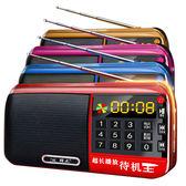 F3收音機MP3老年老人小音響插卡音箱便攜式播放器隨身聽(全館滿1000元減120)