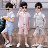 禮服 兒童演出服套裝男童夏季西裝禮服鋼琴小主持人演出服裝三件套  瑪麗蘇