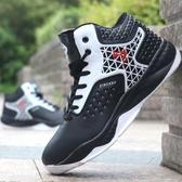 籃球鞋子男鞋季學生高幫板鞋青少年防滑耐磨戰靴透氣鞋TA3440【 雅居屋 】